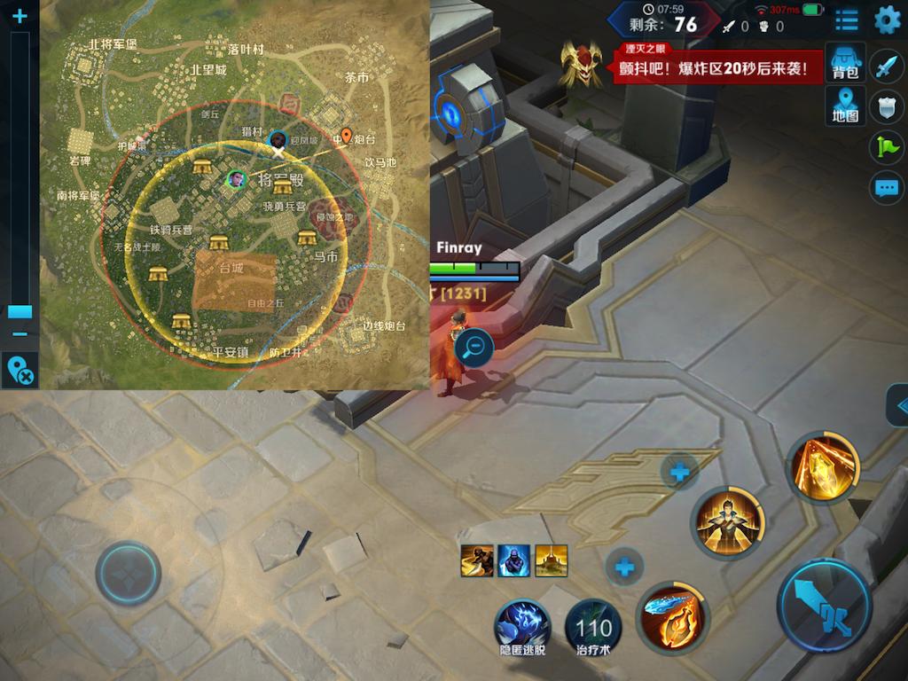 Honor of Kings' Battle Royale-mode