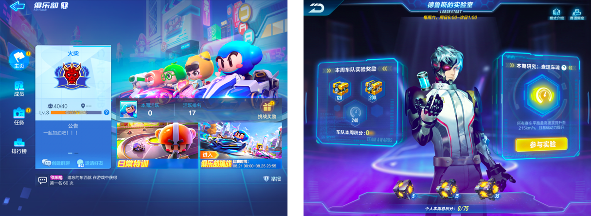 5 Things Mario Kart Tour Can Learn From Qq Speed And Popkart Mobile Gamerefinery