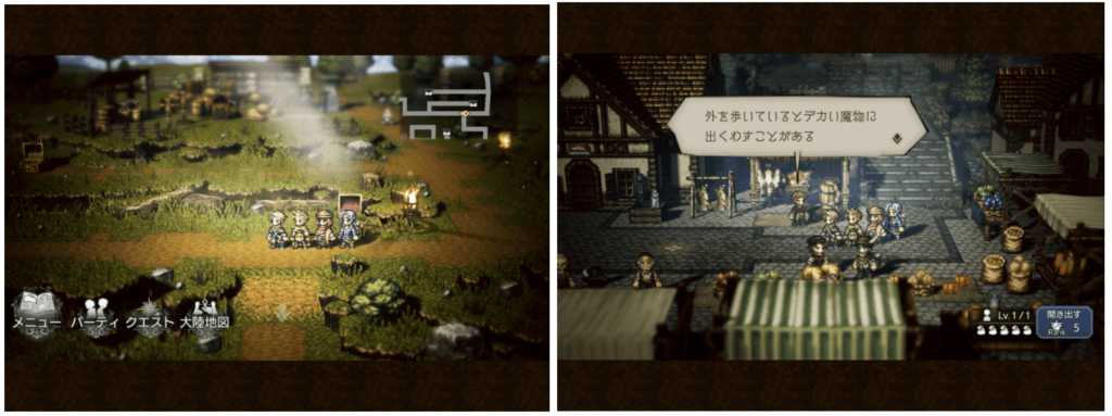 Octopath Traveler - Champions of the Continent exploration