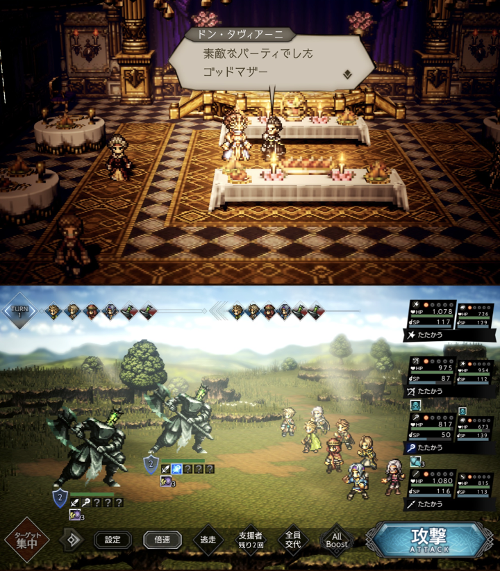 Octopath Traveler – Champions of the Continent game story example