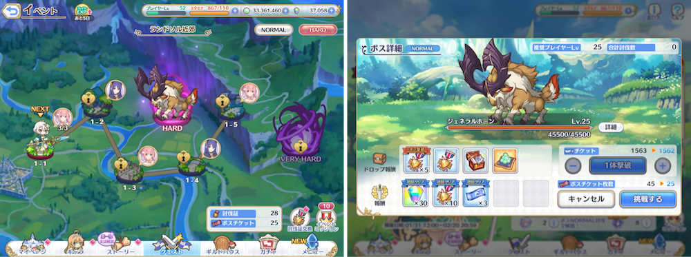 Mobile game Princess Connect! Re:Dive's 3rd anniversary event