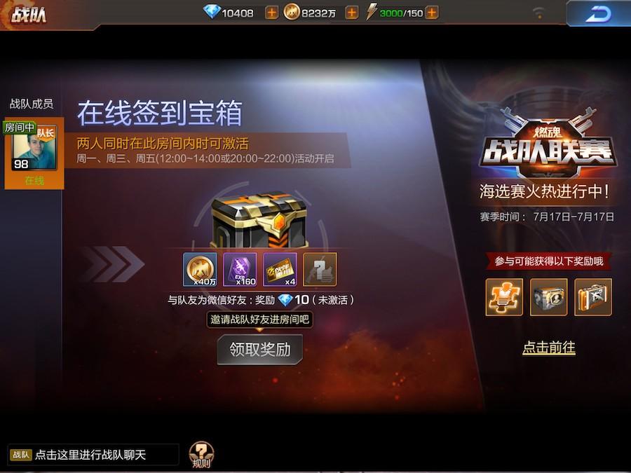 Contra: The Return's online co-op task mechanic