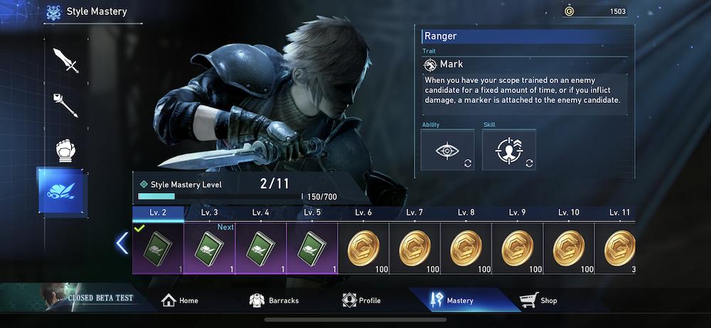 FF7FS Ranger's Class Mastery screen