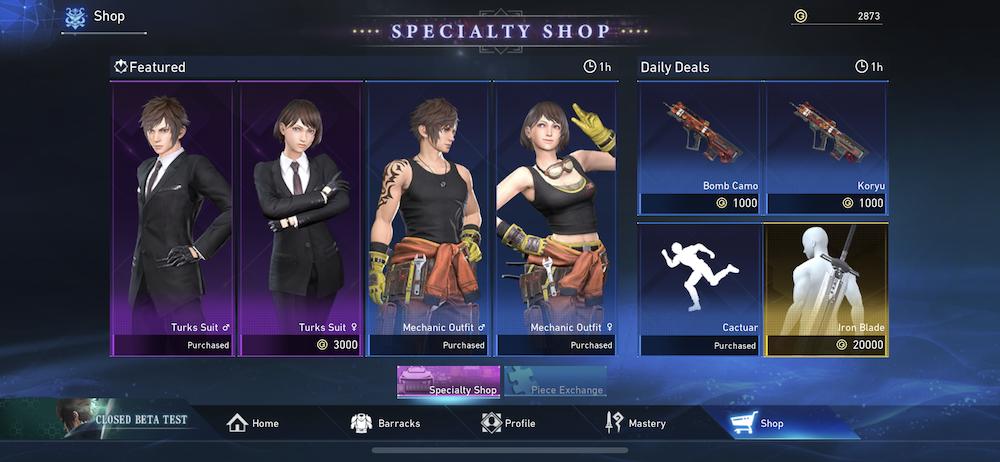 Final Fantasy VII The First Soldier's gameshop