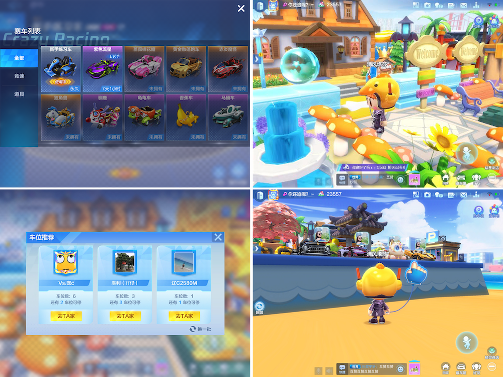 Collection and home instance system in KartRider Rush (跑跑卡丁车官方竞速版) mobile game