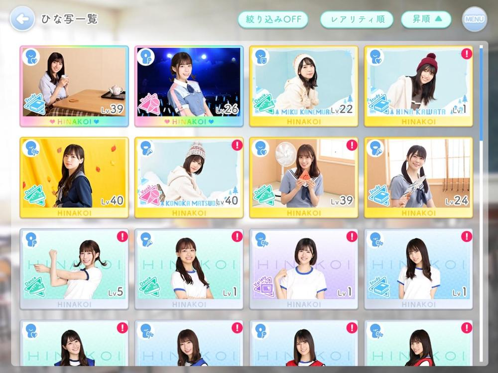 Members of Hinatazaka46 in the game Hinakoi