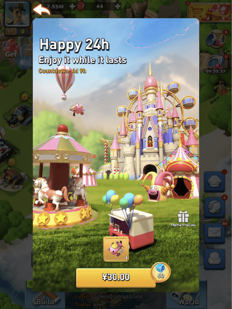 'Happy 24h' limited time IAP offer