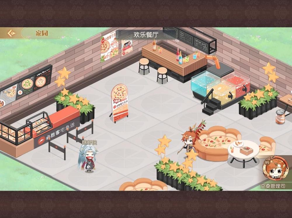 """Pizza Hut furniture in """"The Tale of Food"""""""
