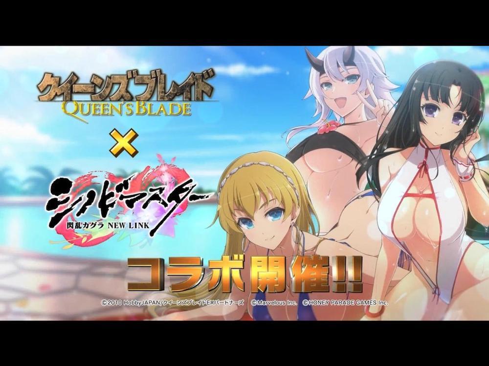Shinobi Master Senran Kagura x Queen's Blade