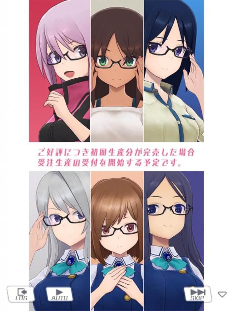 Alice Gear Aegis' limited-edition eyeglasses being displayed in-game