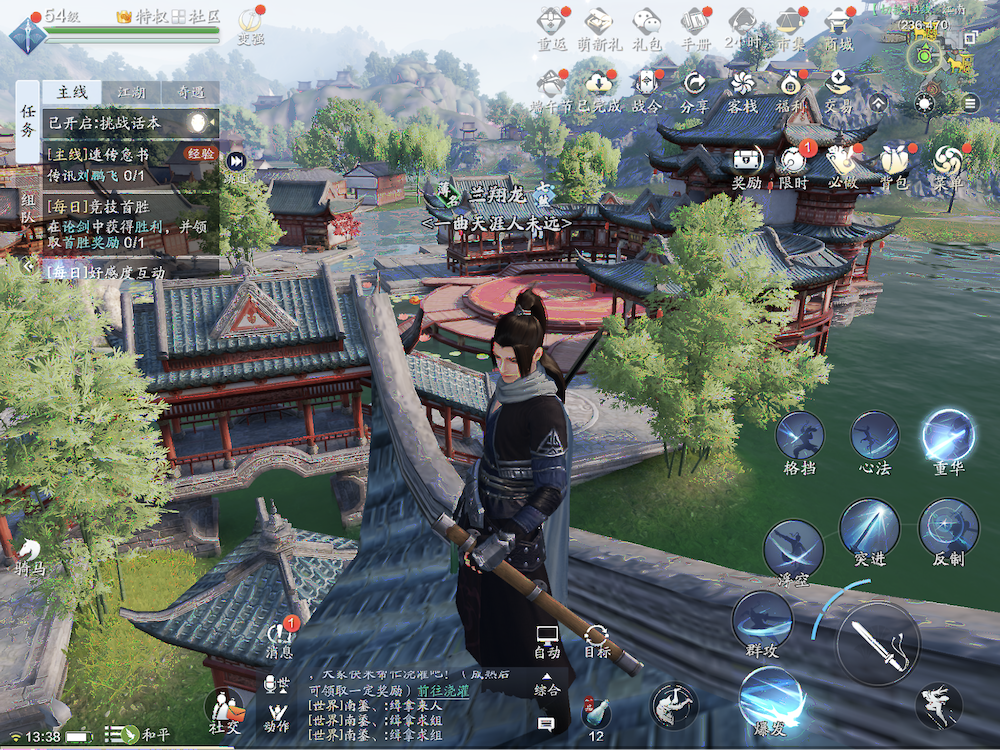 Moonlight Blade is a successful MMORPG based on an earlier PC game