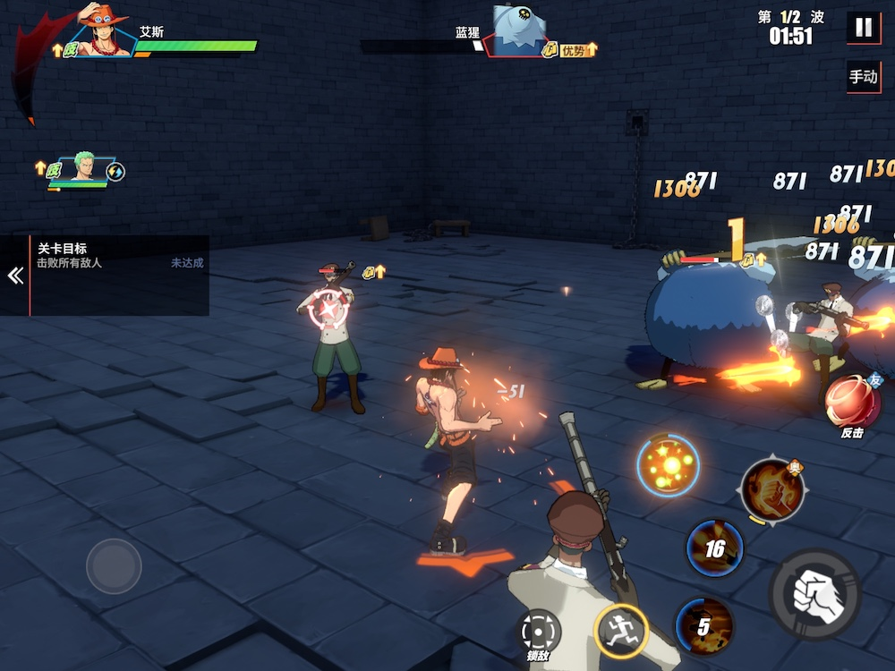 One Piece Fighting Path is a game based on the popular Anime/Manga IP made for the Chinese market
